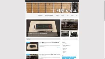 siren-lab.com