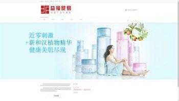 yi-fu.com.cn