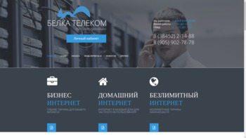 belka-telecom.net