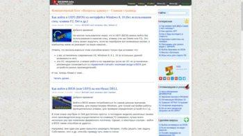 ocomp.info