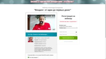 netnachalnika.ru