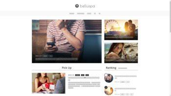 belluspa.net