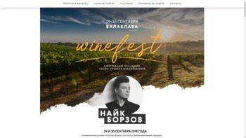 balaklava-winefest.ru
