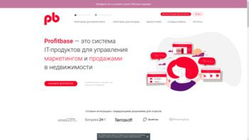 profitbase.ru