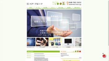 bear-fruit.co.jp
