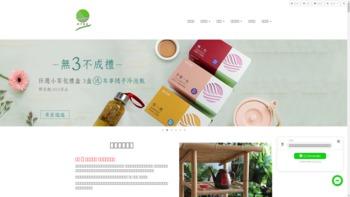 essencefarm.com.tw