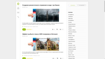 design-lessons.ru