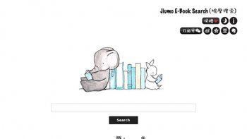 jiumodiary.com