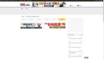 1111.com.tw