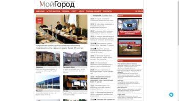 mycity.mk.ua