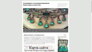 antik-invest.ru