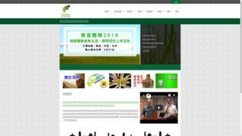 frontiers.org.hk