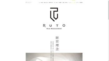 ruto.co.jp
