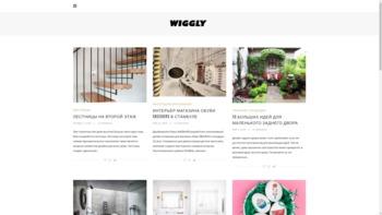 wiggly.com.ua