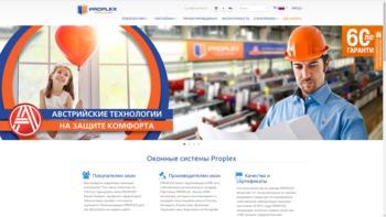 proplex.ru