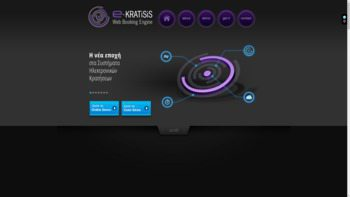 ekratisis.com