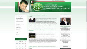 fondkadyrova.net